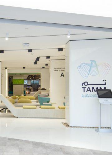 TAMM Centres