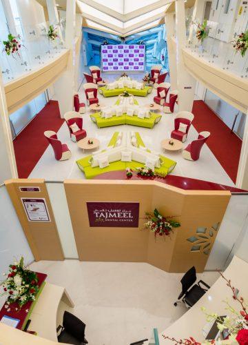 Tajmeel Dental Clinic