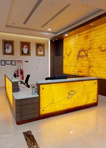 Burjeel Hospital Sharjah