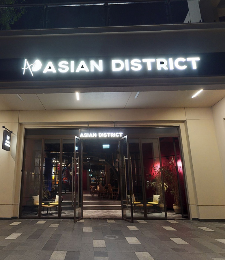 Asian District